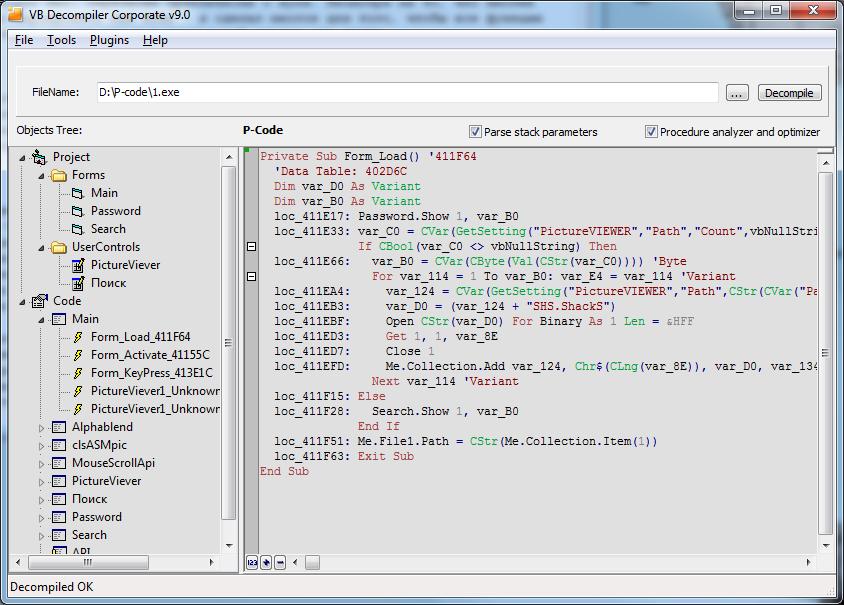 new_vb_decompiler_1